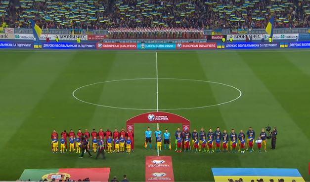 А-а-ааа! Це було круто! Збірна України перемогла Португалію та вийшла на Євро-2020