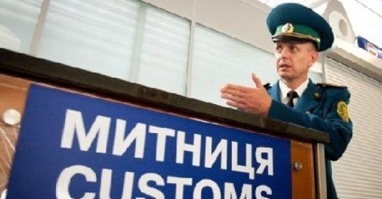 Поширюй! В'язниця з конфіскацією! Два мільйони $ в день крадуть на Львівській митниці: Схеми, імена, куратори (ВІДЕО)