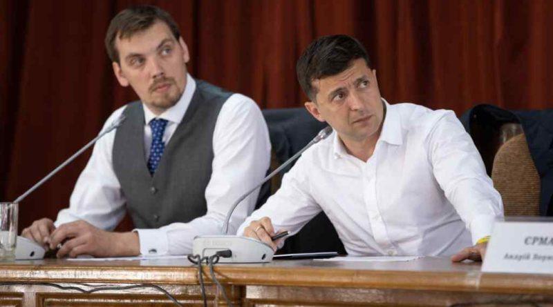 У чиновників паніка: Зеленський пішов на відчайдушний крок. Українці аплодують…