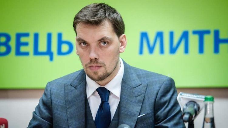 Гончарук змінює прожиткової мінімум. Чого чекати українцям від прем'єр-міністра?