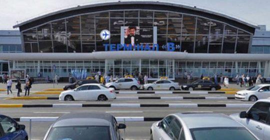 Траурная церемония памяти жертв рейса Тегеран — Киев: у Зеленского назвали время и место