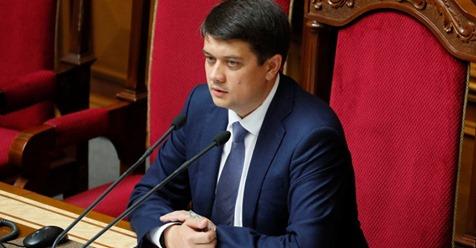 Без зарплати і мандата Разумков розповів про покарання для кнопкодавів. Винятків не буде