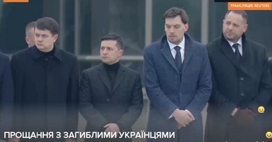 """У """"Борисполі"""" почалася церемонія вшанування пам'яті загиблих в Ірані…"""