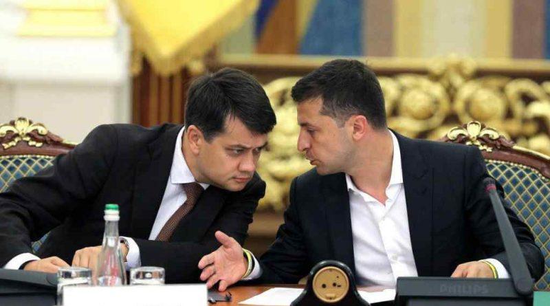 """""""Не подобається – йди геть""""! Зеленський жорстко пригрозив Разумкову!"""