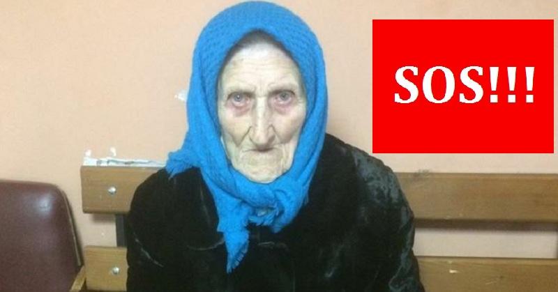 Благаємо, може хтось впізнає Цю Бабусю, чи 3нає її родuчів, ПОВІДОМТЕ!