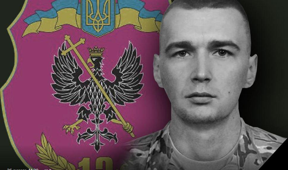 Сьогодні…знову…втрата… На Д0нбасі загинув боєць 13 окремого мотопіхотного батальйону Дмитрик Гринь