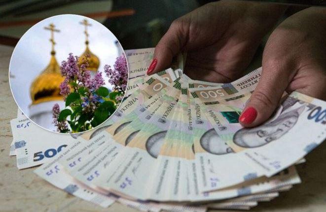 Одноразова грошова допомога до Великодня! Українцям підготували сюрприз. Пощастить лише обраним