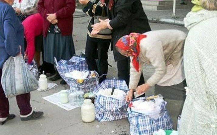 Померла від серцевого нападу через штраф… За продаж молока під час карантину бабусю оштрафували на 17 тисяч….