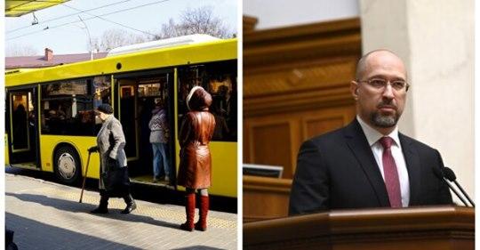 Українців відпустять з карантuну, громадський транспорт повернуть: термінова заява прем'єра