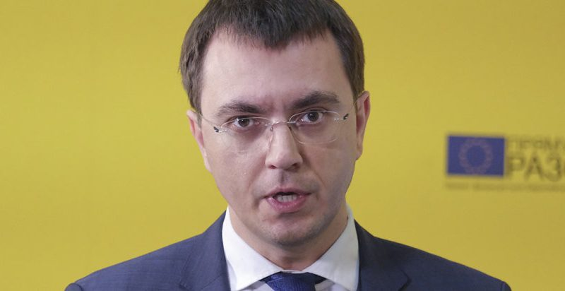 Омелян: А можна перед тим, як ми пошлемо наших лікарів в Італію, ми спершу допоможемо Тернопільській області?