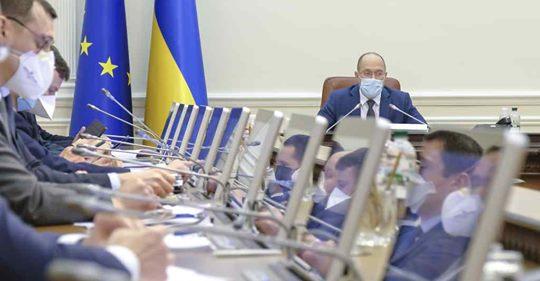 Зеленський анонсував створення нового міністерства! Що це означає і хто очолить!