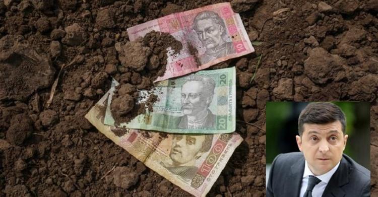 Черговий Подарунок Від Влади! У Зеленського Придумали Як Змусити Українців Негайно Продати Свої Паї